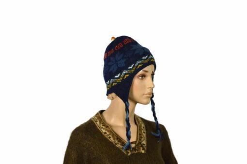 Doppelseitige Alpaka-Mütze, dunkelblau-hellblau, Modell 1