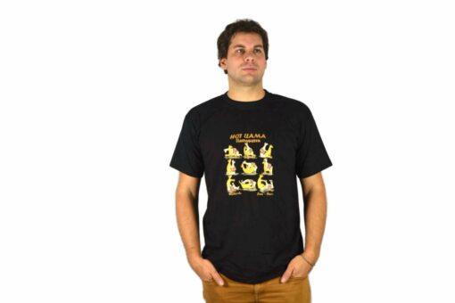 Shirt Llamasutra schwarz